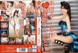幸田ユマ コスプレ着衣でセックスしまくり絶頂責め!! メイドで潮吹きw エロチューブ無料動画