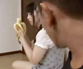 バナナを食べる美少女爆乳のイモウトにおお兄ちゃんちゃんのアソコが反応してしまい★!!