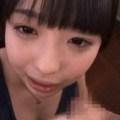 まるで◯学生!!!幼女系美ガールの顔面にザー汁ぶっかけ!!!安土結